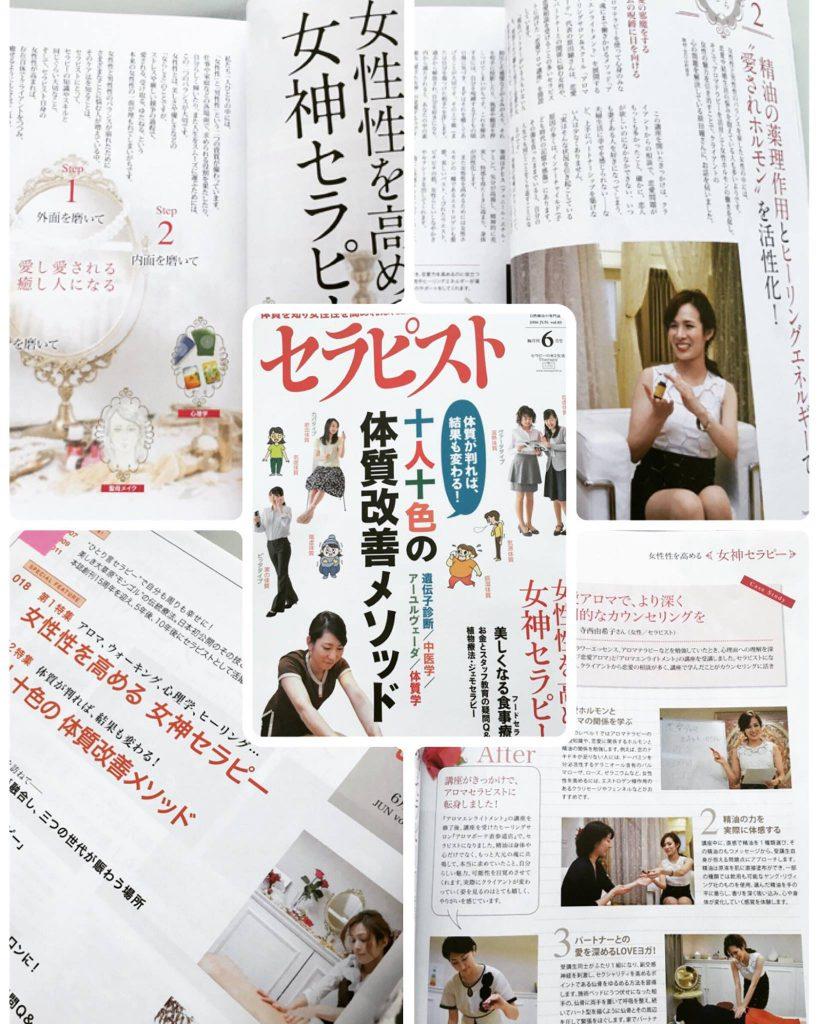 29_原田瞳様